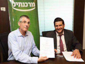 """בנק מרכנתיל חתם על הסכם שותפות עם """"יד אליעזר"""""""