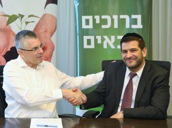 שנה תשיעית ברצף: בנק מרכנתיל בשיתוף פעולה עם יד אליעזר