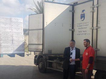 חדש: שיתוף פעולה בין חברת 'מן' לעמותת יד אליעזר